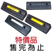 SH-R505B <br>三角型橡膠輪擋