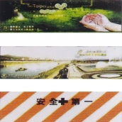 衛工圍籬用布幕  說明: 上-北市衛工處 中-96年新版北市衛工處 下-橘白斜紋