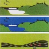衛工圍籬用布幕  說明: 上-綠底海鷗 中-藍底海鷗 下-大波浪