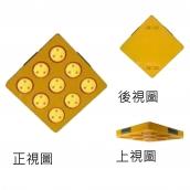 SH-DL400 太陽能九聯式導標