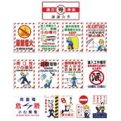 公安標語 規格:防水貼紙,中空版 尺寸:H80*50cm/H70*50cm/H30*40cm