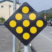 SH-D109 危險第三類反光標記九聯式反光導標<p>說明:底板4種材質選擇:A-鋁板、B-PE、C-PC、D-鑄鋁